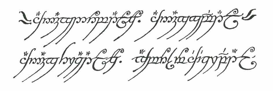 anello-lingue