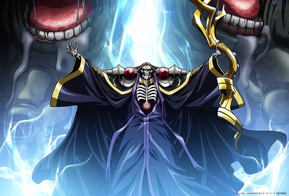 kadokawa isekai: overlord