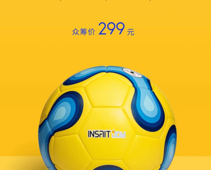Xiaomi Insait Joy