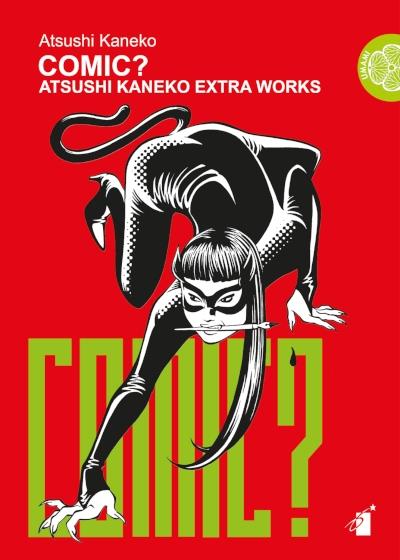 Comic_Kaneko_Atsushi_Extra_works-cover