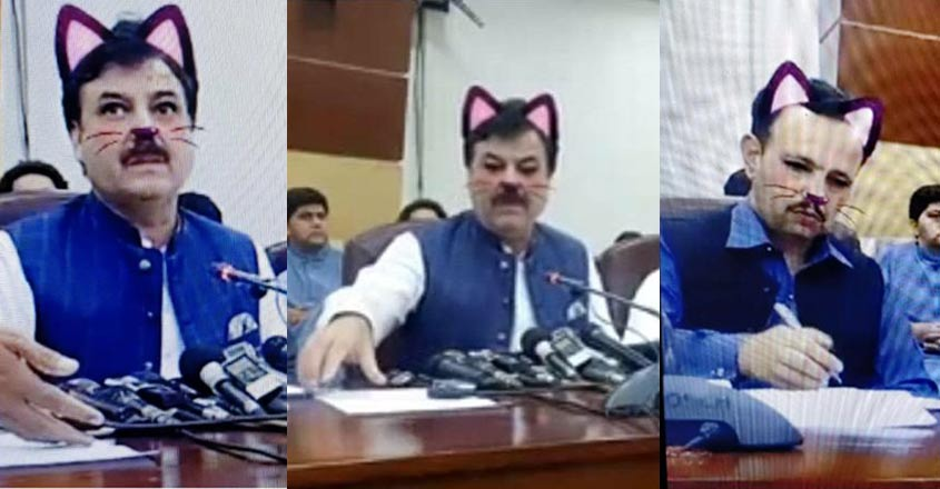 pakistan-cat-filter