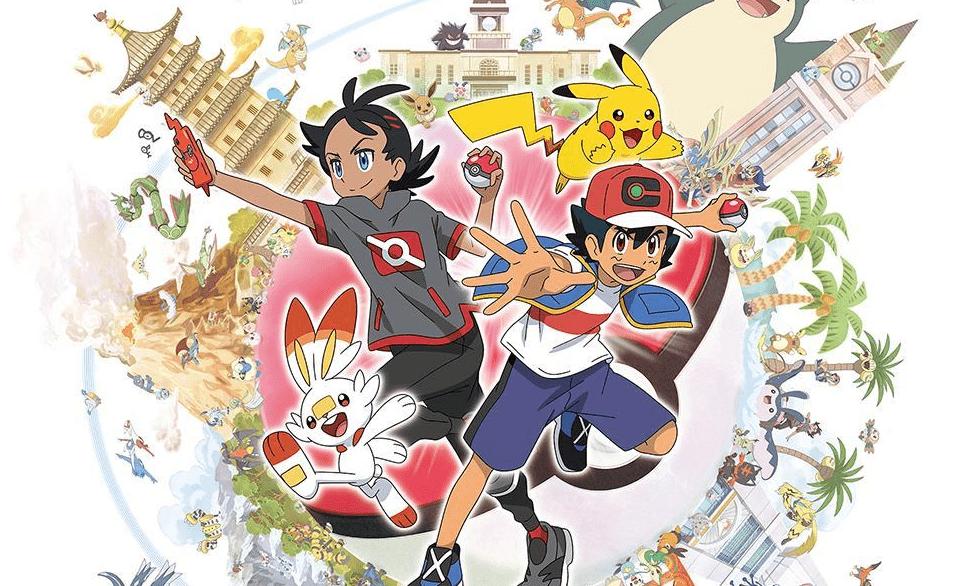 Risultati immagini per pokemon 2019 anime