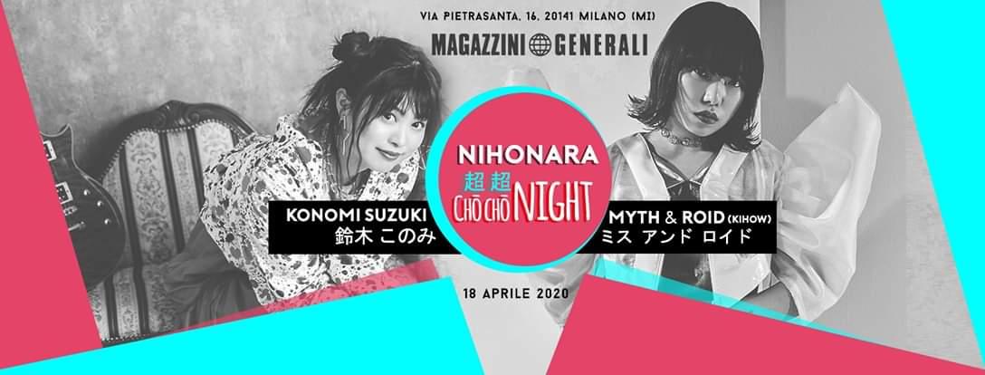 Nihonara Chō Chō Night