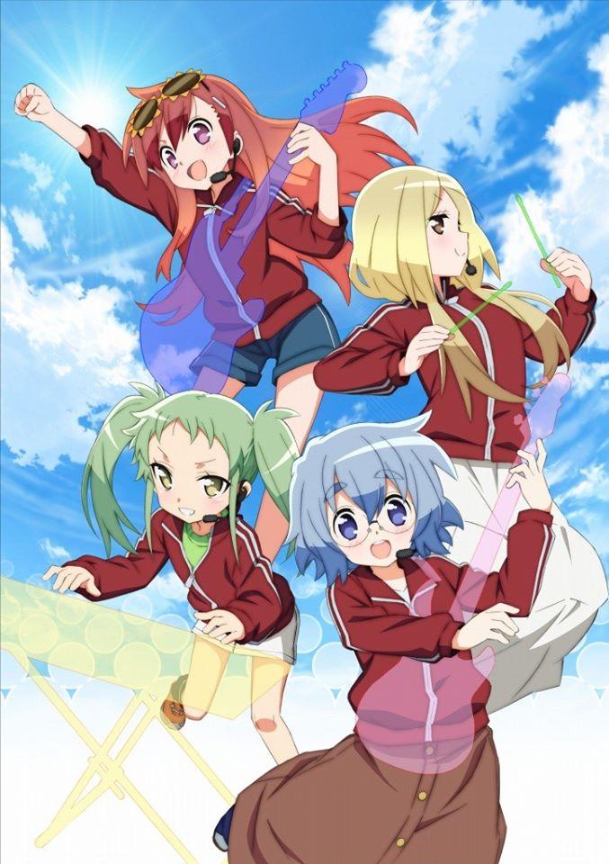 Resultado de imagen para maesetsu anime
