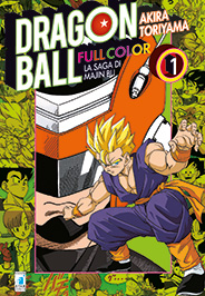 Dragon Ball Full Color - La Saga di Majin Bu n. 1