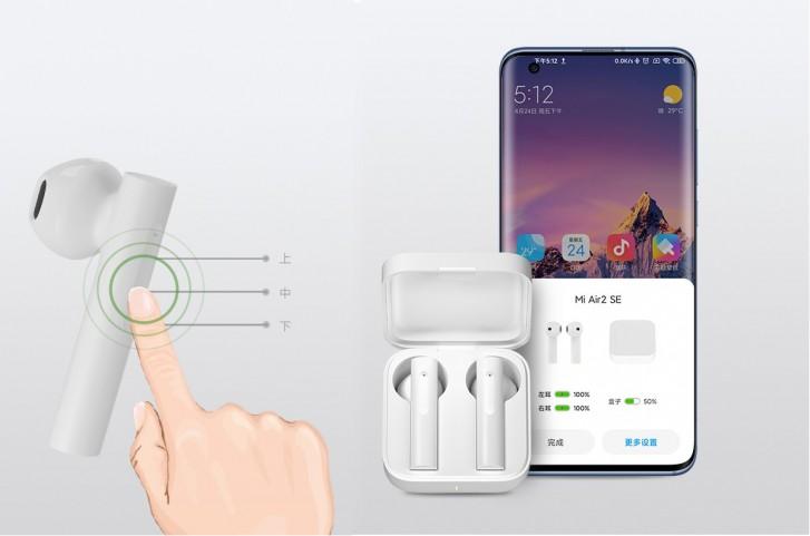 nuove cuffiette Xiaomi