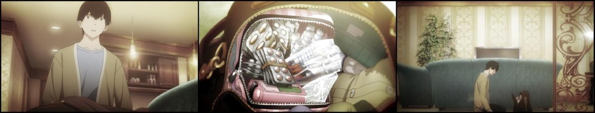 Haruki e la borsa di Sakura