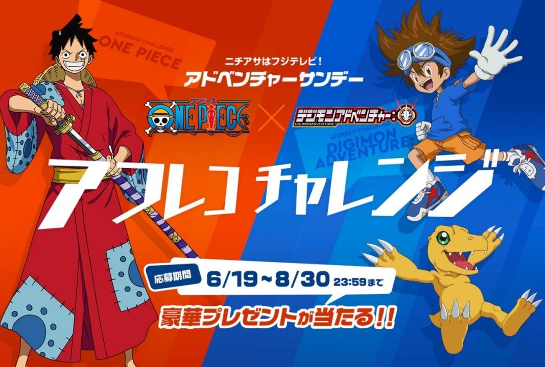 One Piece e Digimon tornano