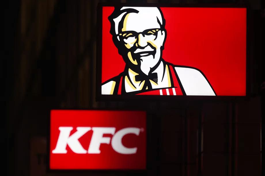 KFC Logo Chicken Nuggets
