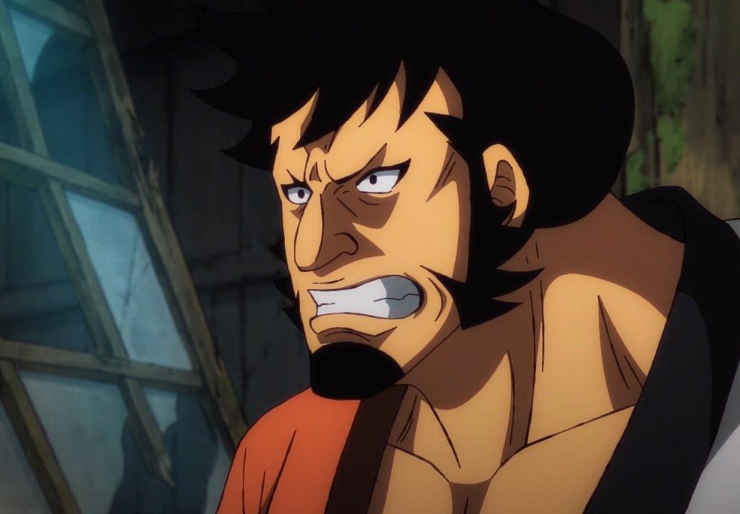 samurai Kinemon