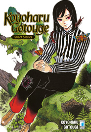 Star Comics: Gotouge