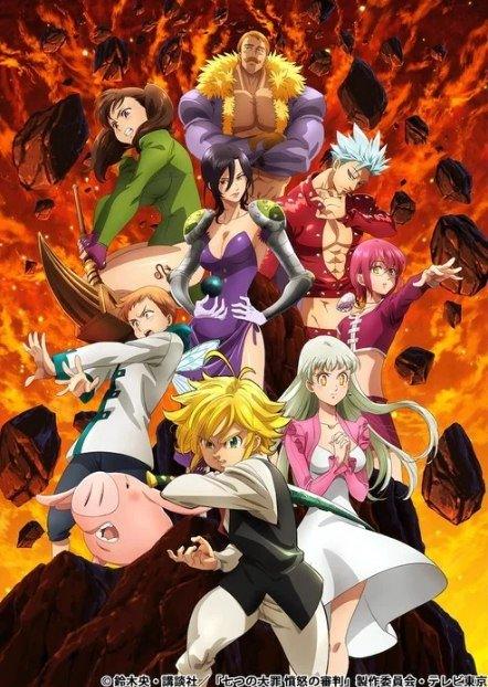 the seven deadly sins - nanatzu no taizai - The Seven Deadly Sins: Dragon's Judgement - t Nanatsu no Taizai: Fundo no Shinpan