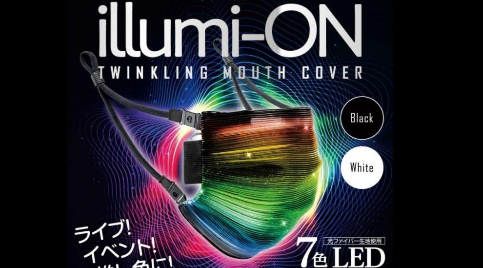 illumi-ON