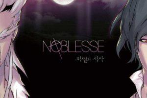 Due personaggi di Noblesse, ai lati dello sfondo, nero