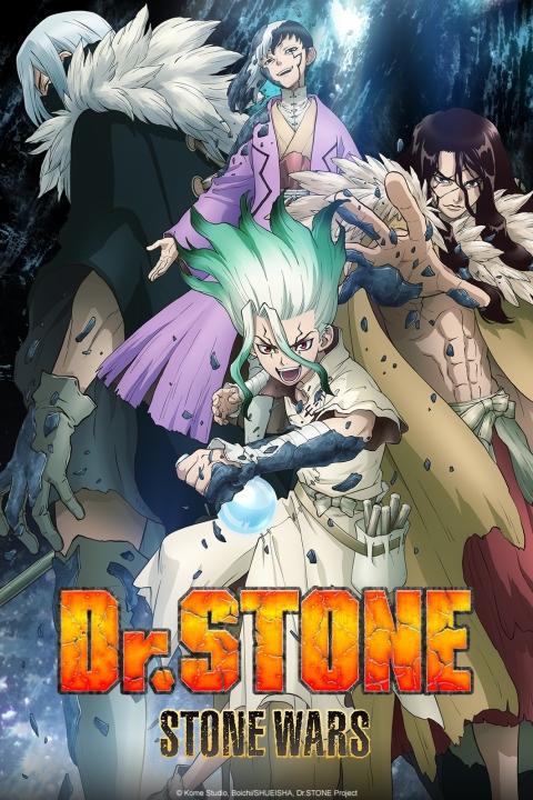 Dr Stone Key Visual