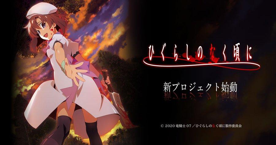 Anime consigliati: Higurashi: When They Cry