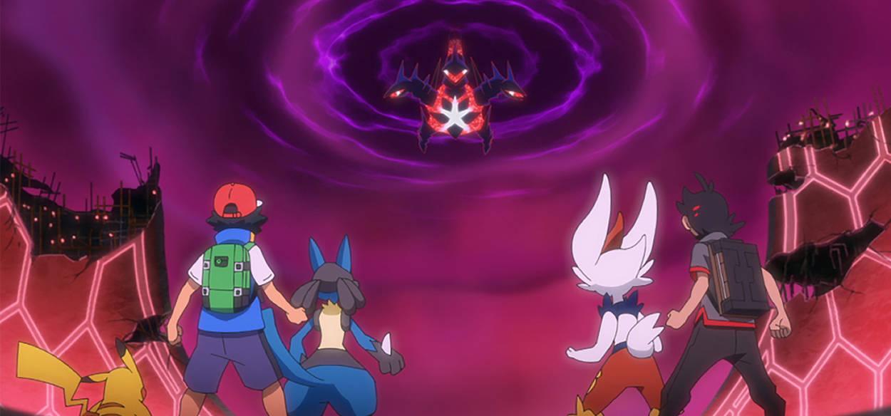Esplorazioni Pokémon - Spada e Scudo