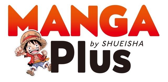 Shueisha Manga Plus