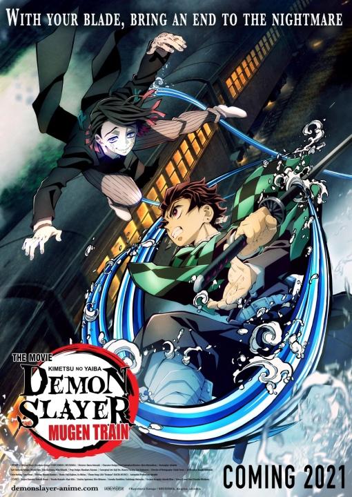 Demon Slayer film