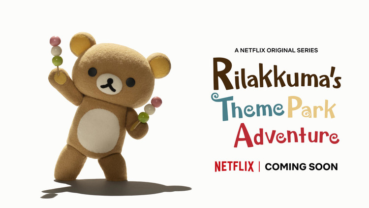 Rilakkuma's Theme Park Adventure - Netflix