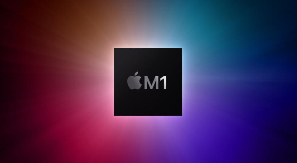 Chip Apple Silicon M1