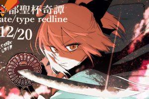 Fate Type Redline