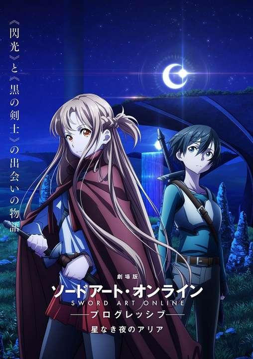 Sword Art Online Progressive film, KV