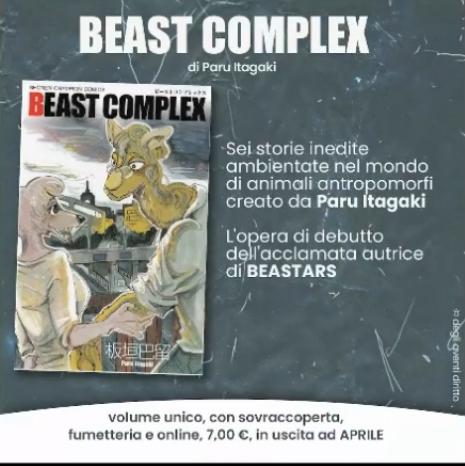 Beast Complex - Planet Manga
