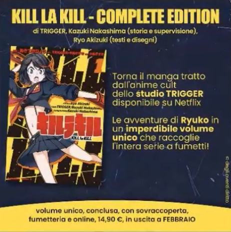 Kill la Kill complete edition - Planet Manga