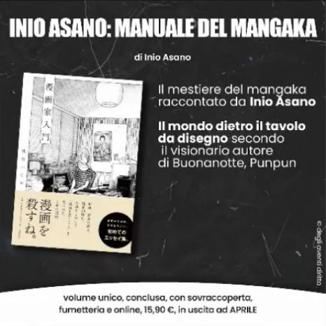Inio Asano: Manuale del Mangaka - Planet Manga