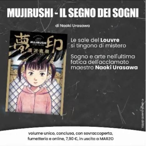 Mujirushi - Il segno dei sogni - Planet Manga