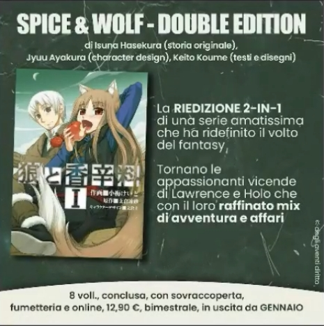 Spice & Wolf - Double Edition - Planet Manga