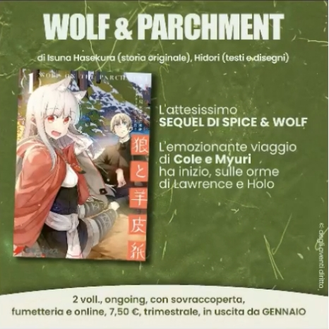 Spice and Wolf New Theory: Wolf on the Parchment - Planet Manga