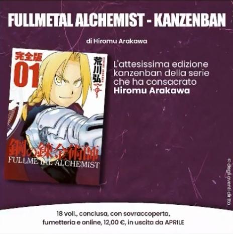 Fullmetal Alchemist - Kanzenban - Planet Manga