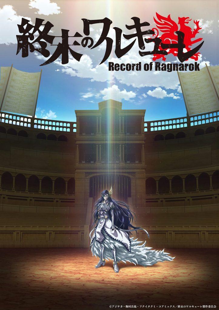 Record of Ragnarok - KV