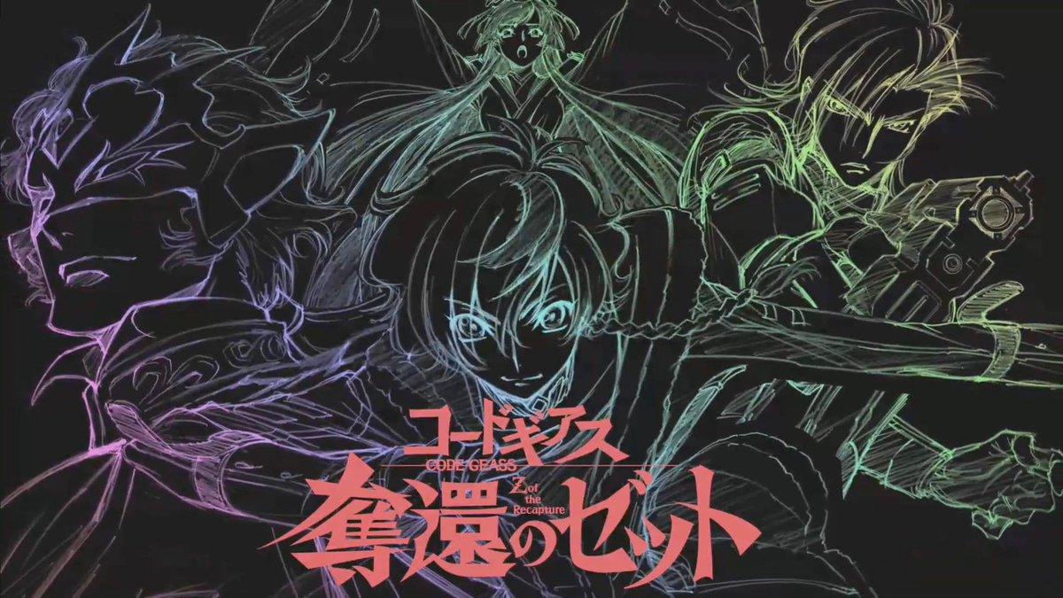 Code Geass: nuovo anime e gacha game