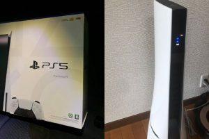 PS5 spaccia per purificatore dell'aria