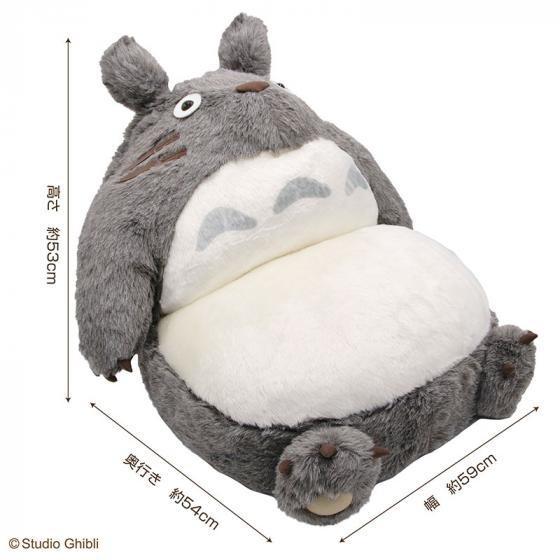 Il mio vicino Totoro divano reclinabile