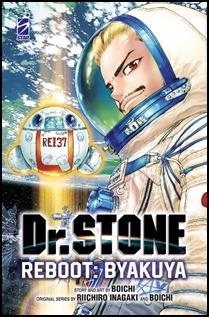 Dr. Stone Reboot