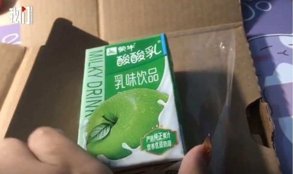 Apple Yogurt iPhone truffa