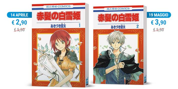 Star Comics: Shirayuki dai capelli rossi