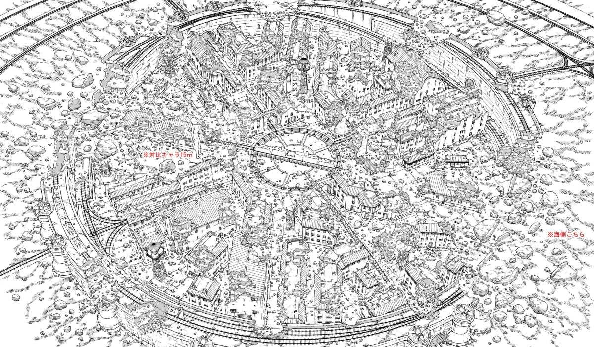 L'Attacco dei Giganti - La Stagione Finale: Forte Slava by Satoshi Takabatake