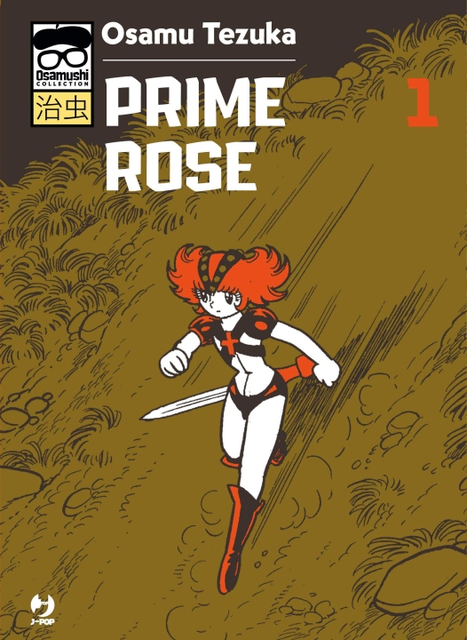 Prime Rose, Osamu Tezuka