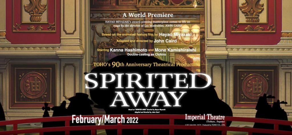 Spirited_Away_theatre_drc