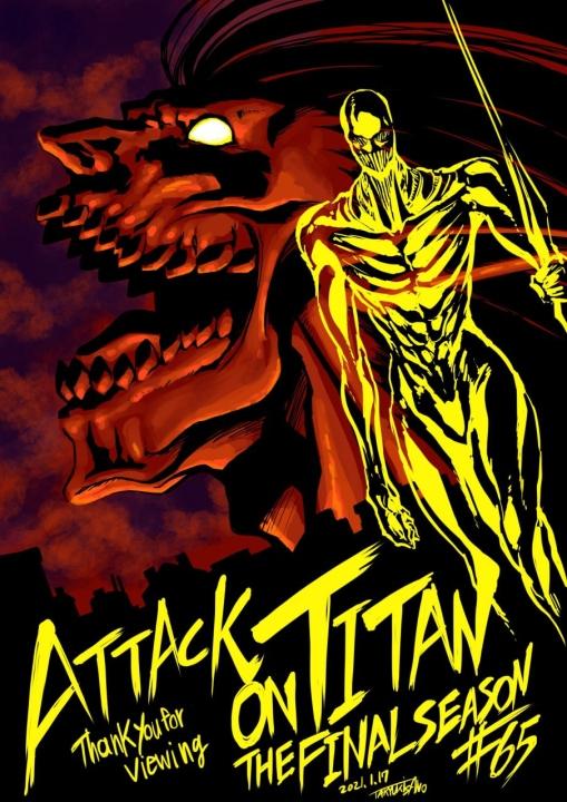 attacco dei giganti - attack on titan - end card 6