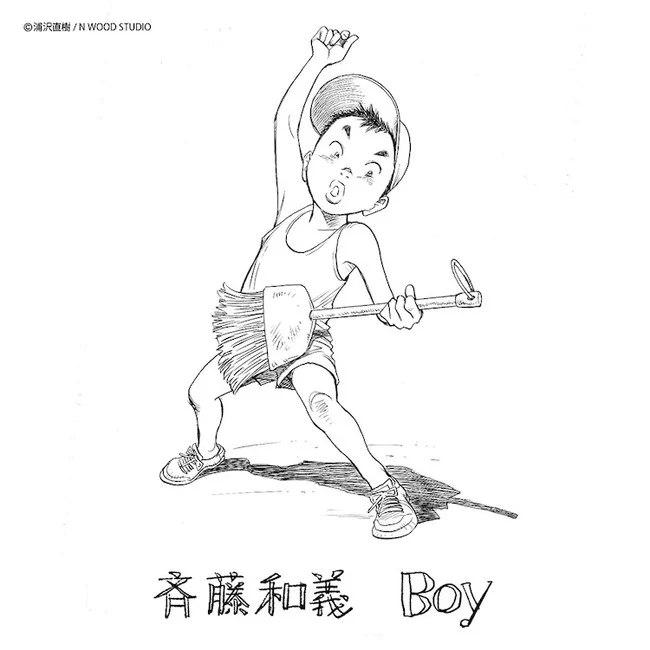 Boy x Naoki Urasawa