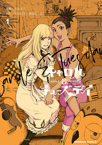 carole e king - panini - planet manga