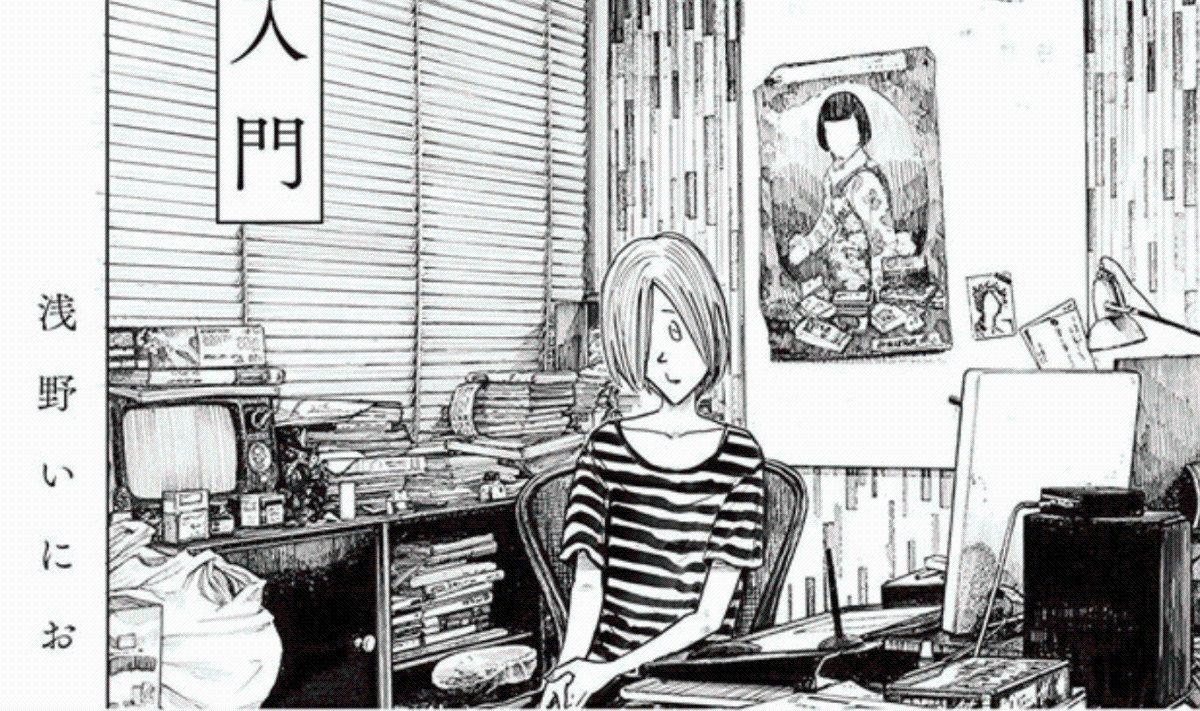 asano - inio asano - diario di un mangaka