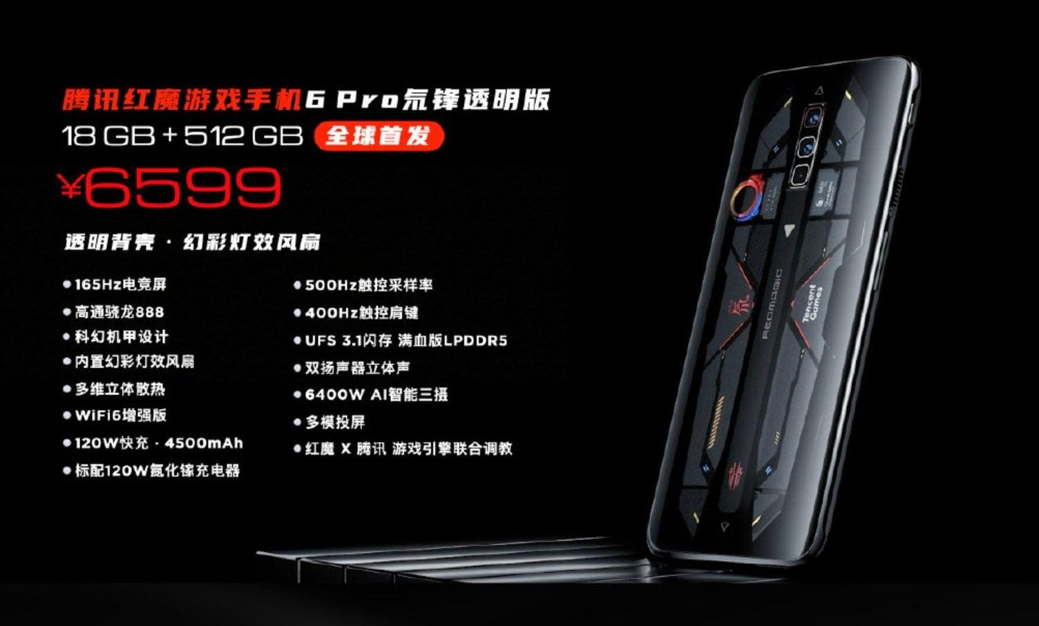 smartphone da gaming redmagic 6