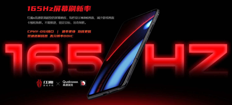smartphone da gaming redmagic display